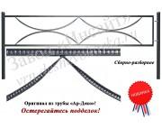 Дуговое Ар-Деко